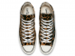 Chuck 70 Pony Hair Leopard High Top 3