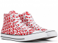 All Star White Red Logo High 2