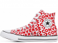All Star White Red Logo High 4
