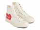 Comme Des Garcons White High(копия) 1