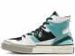 Chuck 70 E260 Aquamarine High Top 0