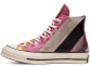 Chuck 70 Metallic Rainbow High Top 0