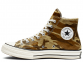 Chuck 70 Pony Hair Chaki High Top 1