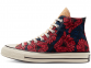 Chuck 70 Unisex Culture Weave Flowers High Top 0