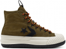 One Star Bosey MC Brown High Top