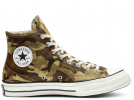 Chuck 70 Pony Hair Chaki High Top