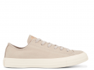 All Star Minimalism Leather Biege Low-Top