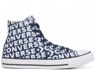 All Star High Logo Blue White