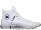 Chuck II Mono White High