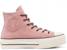 All Star Sherpa Chuck Platform Dusk High Top